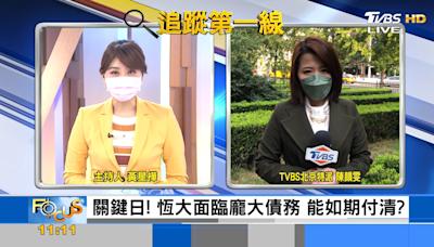 「金九銀十」不再!陸房市退燒 TVBS北京特派分析說明│TVBS新聞網