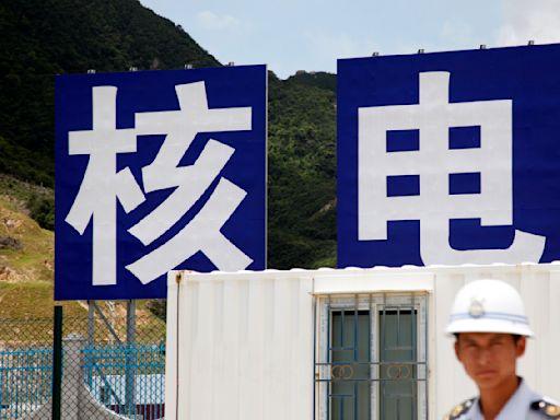 法國電力:台山核電站「若在法國」就會關閉反應堆以制止嚴峻事態演變