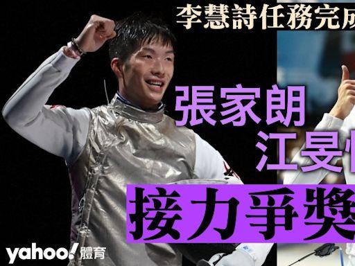 全運明晚西安開幕 港隊已獲1金2銅 張家朗江旻憓接力上陣爭牌