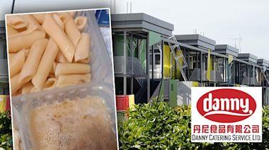 變種病毒|竹篙灣隔離營劣食供應商丹尼食品 兩年前曾供變壞飯盒予小學生 | 蘋果日報