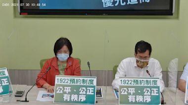 特權疫苗報告還高嘉瑜清白? 民進黨團:黨團會議決定是否送考紀