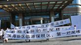 陳思敏:中國房地產稅落地加速 爛尾住宅問題懸而未決