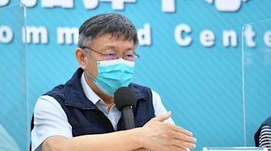 「郭台銘滿愛中華民國的!」柯文哲:疫苗不會太快進來,民進黨面子掛不住-風傳媒