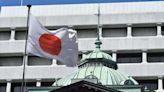 日本利率政策按兵不動 公布氣候變遷相關投融資政策   Anue鉅亨 - 歐亞股