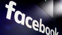 UK fines Facebook $69.4 million for failing to supply data