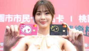 〈五倍券來了〉銀行搶五倍券信用卡綁定商機 回饋最高上看十倍