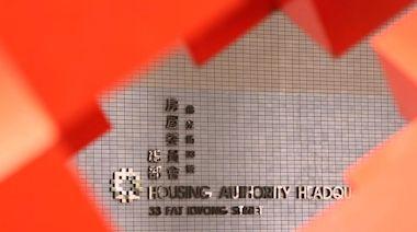 房委會將向「白居二」4500名成功申請者發出確認書 - RTHK