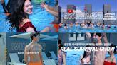 韓國全新真人秀!《GODIVA SHOW》找「14名男女同居100天」,並通過「24小時直播」的方式播出