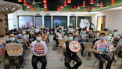 高市教育局 「愛上全民國防」工作坊 提升教育知能