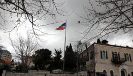 Israeli official says reopening of U.S. Palestinian mission in Jerusalem may not happen