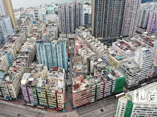 【地皮招標】恒地82億奪得土瓜灣庇利街項目 較次高標價高15% - 香港經濟日報 - 地產站 - 地產新聞 - 其他地產新聞