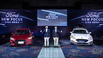Ford Focus 2022 年式登場!德製手排鋼砲 Focus ST 6MT 138.8 萬同步登台