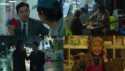 列入打卡清單!《魷魚遊戲》五大打卡地公開,孔劉和李政宰打畫片的地鐵站就在首爾富人區!