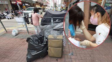 無家者 | 腦退化婆婆街頭露宿9日 護士親到場檢查身體 | 蘋果日報