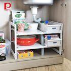 【日本珍珠金屬】廚下水槽伸縮式收納層架(深40cm)-附收納盒(日製 廚櫃 整理 置物架 塑膠)
