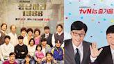tvN 15週年人氣票選結果:《請回答1988》劇終逾5年仍屹立不搖坐擁冠軍!綜藝由《劉QUIZ》奪魁