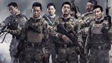 《維和防暴隊》即將開拍,黃景瑜進組演男一,豪華配角陣容更吸睛