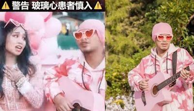 黃明志陳芳語合唱歌《玻璃心》涉辱華 微博齊被封
