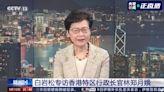 選舉改制|林鄭料立法會5月26日通過草案 盼月內推「來港易」