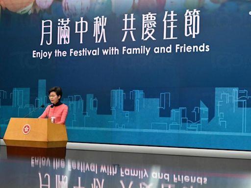 【土地問題】傳中央要求地產商解決房屋問題? 林鄭月娥:未來公私合作可見更大成效 - 香港經濟日報 - TOPick - 新聞 - 社會