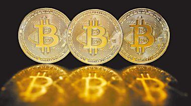 Bitcoin急挫至3.28萬美元 | 蘋果日報
