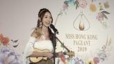 【香港小姐2019】冠軍大熱黃嘉雯率先入10強!曾是國際小姐香港代表獲網民讚「終於見到個正常」
