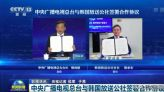 限韓令鬆動?央視與KBS簽約合作,可有些韓流明星真不受歡迎