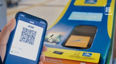 消費出行掃一掃 疫情期促電子錢包應用增