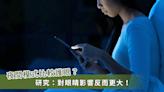 換成夜間模式滑手機比較護眼?英國研究:黃光比藍光更有害!
