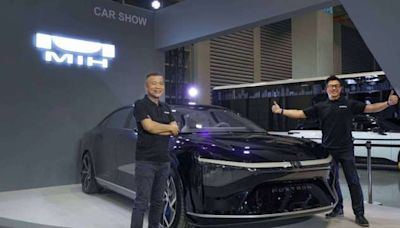 MIH推出電動車開放軟體平台 結盟三大廠 | Anue鉅亨 - 台股新聞