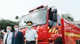 竹市水庫消防車退役 天公壇再捐一台