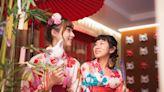 搶攻暑期出遊商機 台北喜來登「夏日祭體驗」每人2,150元起 - 工商時報