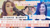 楊千嬅被歌唱老師狠評狂走音,演出不合格!網民:水準從來無好過,唱live堅唔掂! | GirlStyle 女生日常