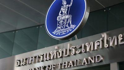 信報即時新聞 -- 泰國央行:準備必要時推出和調整金融措施