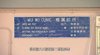 離世前八天接種第二劑復必泰 46歲男患高血壓 昨家中昏倒送院不治