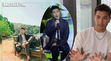 踩入樂壇圓歌手夢被網民批評 陳展鵬霸氣回應:你咪唔好聽囉 | 娛圈事