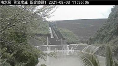 太爽快!曾文水庫2個月內從乾旱到滿庫 睽違2年後中午將洩洪--上報