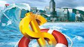 【產經評論】洪水滔天襲全球 世紀爛局如何收