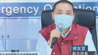 新北市24日增54例「五股區首次暴增」 其中一例在台北職場感染