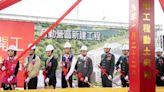 達到軍民雙贏的目標 八德育勤營區新建工程預計112年竣工 | 台灣好新聞 TaiwanHot.net
