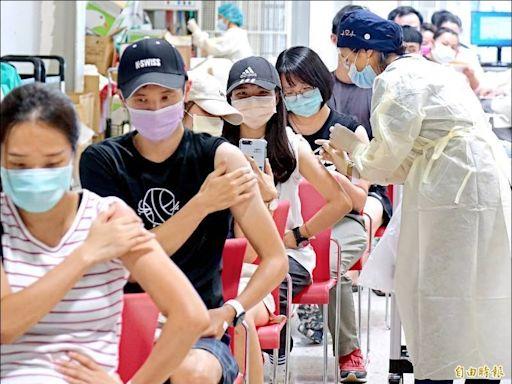 402.5萬人想打BNT疫苗 校園接種後若有剩才向下開放 - 疫苗新資訊 快速報你知 - 自由健康網