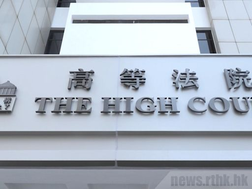 高等法院延至本月28日處理吳敏兒保釋申請