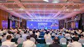 新華絲路:世界數字經濟大會助推浙江數字化改革 - TechNow 當代科技