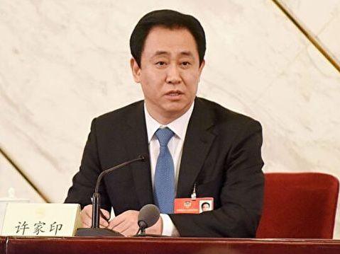 許家印稱自救三招 分析:恆大與北京或達協議