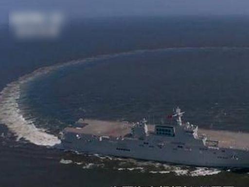 中國首艘兩棲艦海中打圈 疑苦練急轉彎避魚雷攻 | 蘋果日報