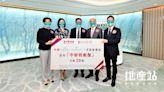 中原為KOKO HILLS及KOKO RESERVE買家 提供首年收租保優惠 - 香港經濟日報 - 地產站 - 新盤消息 - 新盤新聞