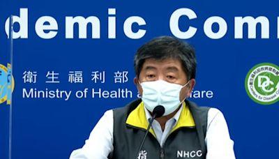 台灣308萬民眾未能打第二劑莫德納 陳時中:月中到貨