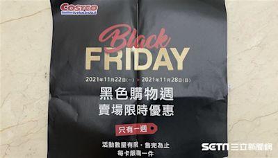 好市多「黑五購物節」日期曝光 限時7天、每卡限購一件