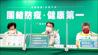 衝刺接種率 台南75歲以上今起打疫苗