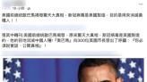謠言終結站》網傳歐巴馬揭發武肺真相? 查核中心4點澄清